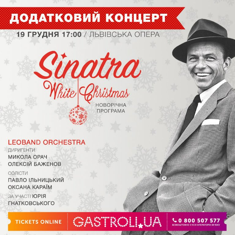 frank sinatra white christmas 19122016 - Frank Sinatra White Christmas