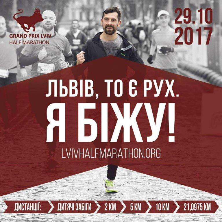 Концерты в Сочи  ГРУППА SCORPIONS СКОРПИОНС  2810