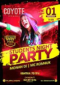 Вечірка «Students night party»