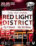Вечірка «Red Lights District»