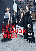Lviv Fashion Week Spring/Summer 2018