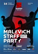 Вечірка «Malevich Staff Party: become famous»