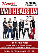 Концерт гурту «Mad Heads.UA»