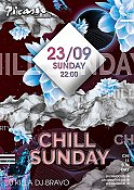Вечірка «Chill Sunday»