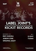 Хіп-хоп вечірка Label Joints від лейблу Kickit Records
