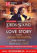 Концерт «Love Story» від Lords of the Sound