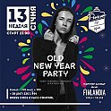 Вечірка «Old New Year party»