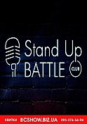 Stand up battle —  2019