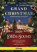 Концерт оркестру Lords Of The Sound «Grand Christmas»
