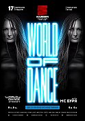 Вечірка «World of dance afterparty»