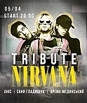 Концерт «Tribute to Nirvana»