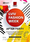 Вечірка «Lviv Fashion Week. After party»