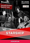 Концерт «Ukraine-Polish Special Jazz Ensemble – Starship»